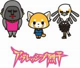 ゴリ部長や鷲美は友達(C)'15、'16 SANRIOサンリオ/TBS・ファンワークス