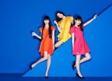 4月6日にニューアルバムをリリースするPerfume