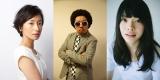 TBS系日曜劇場『99.9‐刑事専門弁護士‐』に映美くらら、池田貴史(レキシ)、岸井ゆきのの出演が決定
