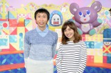 4月9日の放送から登場(C)NHK