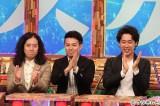 4月11日放送、フジテレビ系『痛快TVスカッとジャパン2時間SP』スタジオゲストのピース、大泉洋