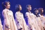 『乃木坂46アンダーライブ全国ツアー2016〜永島聖羅卒業コンサート〜』の模様