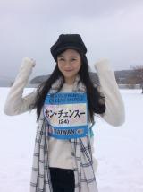 台湾招待選手ホン・チェンスー