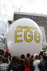 巨大EGGの中からメンバーが出現 写真:上飯坂一