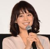 映画『僕だけがいない街』初日舞台あいさつを行った石田ゆり子