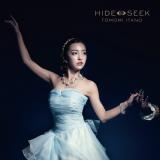 板野友美8thシングル「HIDE & SEEK」通常盤