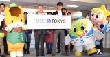 「FOOD&TOKYO アンテナショップPRイベント」記者発表会の模様 (C)ORICON NewS inc.