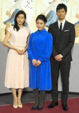 (左から)木村多江、高畑充希、西島秀俊 (C)ORICON NewS inc.