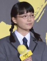映画『暗殺教室-卒業編-』のイベントに出席した上原実矩 (C)ORICON NewS inc.