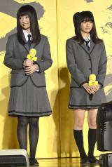 映画『暗殺教室-卒業編-』のイベントに出席した(左から)優希美青、山本舞香(C)ORICON NewS inc.