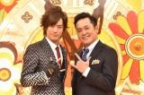 4月スタートのTBS系新番組『7時にあいましょう』で初タッグを組む、有田哲平(右)とDAIGO(左)(C)TBS