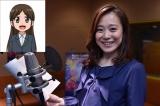 第2話(4月23日放送)でOL役を演じる江藤愛アナウンサー(C)TOMY/ワンダプロジェクト・TBS