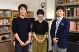 4月8日スタート、BSジャパンの新番組『ご本、出しときますね?』初回出演者(左から)朝井リョウ氏、西加奈子氏、若林正恭(オードリー)(C)BSジャパン