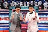 3月29日放送、関西テレビ・フジテレビ系『口だけ芸能人を撲滅せよ! 有言執行』MCの加藤浩次(右)と山里亮太(左)(C)関西テレビ