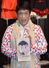 キャンディーズの大ファン クリス松村がイベントの司会を務めた (C)ORICON NewS inc.