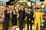 初回放送の5人(左から)山里亮太、黒沢かずこ、小籔千豊、板倉俊之、鈴木拓(C)ABC