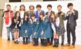 『オールナイトニッポン0』新パーソナリティ発表記者会見の模様 (C)ORICON NewS inc.
