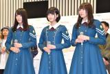 欅坂46 (C)ORICON NewS inc.