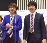 『オールナイトニッポン0』新パーソナリティ発表記者会見に出席した三四郎 (C)ORICON NewS inc.