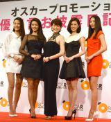 (左から)松尾幸実、田中道子、米倉涼子、和田安佳莉、中川知香 (C)ORICON NewS inc.