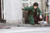 田中圭が4年半振りの写真集『R』(ぴあ刊行)を発売 (C)前康輔/ぴあ