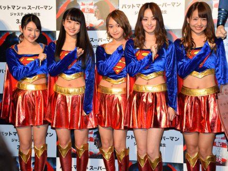 映画『バットマン vs スーパーマン ジャスティスの誕生』のジャパンプレミアに登壇したSUPER☆GiRLS(C)ORICON NewS inc.