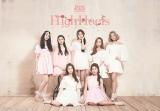 4月に日本でミニアルバム『ハイヒール』を発売する韓国ガールズグループ・CLC