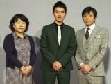 (左から)山下真和さん、堀井新太、勝村政信 (C)ORICON NewS inc.