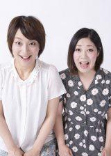 3度目の単独ライブを開催する日本エレキテル連合