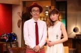 NHK・BSプレミアムの音楽番組『The Covers』新年度4月4日の放送回より司会はリリー・フランキーと仲里依紗(C)NHK