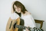 松下奈緒主演ドラマ『早子先生、結婚するって本当ですか?』の主題歌を担当するchay