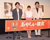 映画『あやしい彼女』の公開直前イベントに出席した(左から)北村匠海、多部未華子、要潤 (C)ORICON NewS inc.