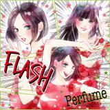 Perfumeが映画『ちはやふる』主題歌「FLASH」のMVを公開