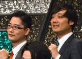 ヨシモト∞ホール オープン10周年イベント『10周年だヨ!全員集合』イベントに出席した田畑藤本 (C)ORICON NewS inc.
