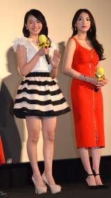 映画『暗殺教室』舞台あいさつ(左から)山本舞香、知英 (C)ORICON NewS inc.