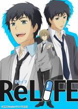 解禁されたアニメ『ReLIFE』のキービジュアル (C)夜宵草/comico/リライフ研究所