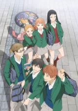 アニメ『orange』ビジュアル (C)高野苺・双葉社/orange製作委員会