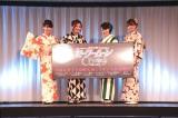 テレビアニメ『セーラームーンCrystal』のイベントに出席した(左から)三石琴乃、皆川純子、大原さやか、藤井ゆきよ