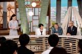 番組セットもさわやかに(C)テレビ朝日