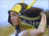 滋賀県の石田三成CM第2弾