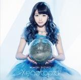 「Xenotopia」初回盤