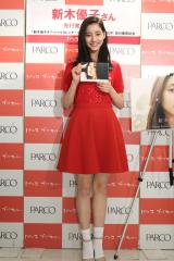 『新木優子オフィシャルカレンダー2016.4-2017.3』の発売記念イベントを開催した新木優子
