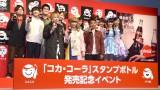 (左から)神聖かまってちゃん、中田ヤスタカ(CAPSULE)、きゃりーぱみゅぱみゅ、PES(RIP SLYME)、チームしゃちほこ (C)ORICON NewS inc.