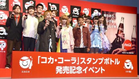 (左から)神聖かまってちゃん、中田ヤスタカ(CAPSULE)、きゃりーぱみゅぱみゅ、PES(RIP SLYME)、チームしゃちほこ=『コカ・コーラ スタンプボトル発売記念イベント』 (C)ORICON NewS inc.