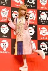 『コカ・コーラ スタンプボトル発売記念イベント』に登場したきゃりーぱみゅぱみゅ (C)ORICON NewS inc.