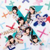 ばってん少女隊メジャーデビューシングル「おっしょい!」(4月20日発売)初回限定盤 見んしゃい盤