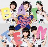 ばってん少女隊メジャーデビューシングル「おっしょい!」(4月20日発売)通常盤 聴きんしゃい盤