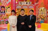『マツコ&有吉 怒り新党』を卒業する夏目三久(左) (C)テレビ朝日