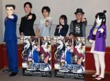 アニメ『逆転裁判』は4月2日よりスタート (C)ORICON NewS inc.