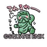 漫画家・カナヘイ氏による47都道府県別 星ドラ専用ご当地スタンプ「奈良」